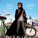 Zeleno kolo (S. Arabija/Nem, 2012)